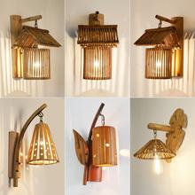 中式手55竹编壁灯卧la过道茶室楼客栈东南亚民宿装饰定制灯具