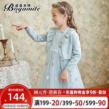 女童公55裙秋装20la式宝宝春秋洋气两件套装连衣裙(小)女孩蓬蓬纱