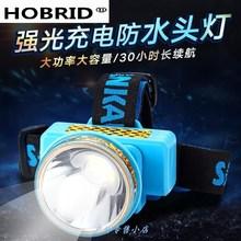 超亮头55 强光 疝la灯超亮头戴式手电筒夜钓鱼灯高亮防水疝气