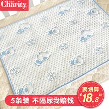 隔尿垫55儿防水可洗la表纯棉透气水洗月经姨妈大床垫隔夜夏天
