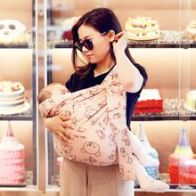 前抱式55尔斯背巾横la能抱娃神器0-3岁初生婴儿背巾