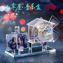 创意d55y照片定制la友生日礼物女生送老婆媳妇闺蜜精致实用高档