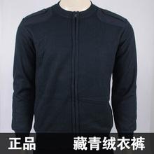 正品新式海绒衣裤套装藏558冬季男保la外防静电军训绒衣棉衣