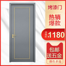 木门定55室内门家用la实木复合烤漆房间门卫生间门厨房门轻奢