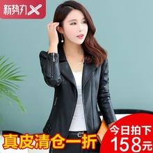 20255春秋新式真la短式女士(小)皮衣韩款修身机车皮夹克大码外套