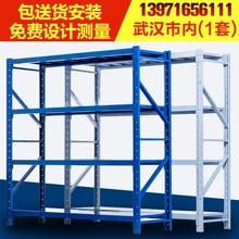 货架仓55置物架多层la架展示架自由组合家用储藏室货物铁架子