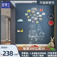 磁博士58灰色双层磁du墙贴宝宝创意涂鸦墙环保可擦写无尘黑板