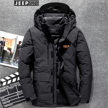 吉普JE581P羽绒服du0加厚保暖可脱卸帽中年中长款男士冬季上衣潮