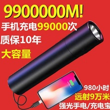LED58光手电筒可du射超亮家用便携多功能充电宝户外防水手电5