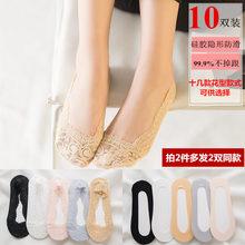 蕾丝袜59船袜女纯棉9m薄式浅口冰丝隐形防滑短袜夏天ins潮