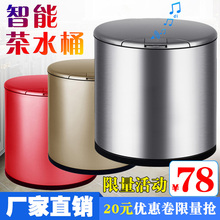 智能茶5a桶茶渣桶功ah配件(小)号不锈钢储水桶茶台茶盘倒茶叶桶