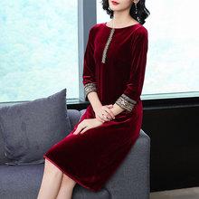 中老年金丝绒复古旗袍连衣