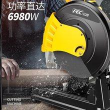 大焊切5a机家用大功ah金属型材木材不锈钢材多角度电动钢材机