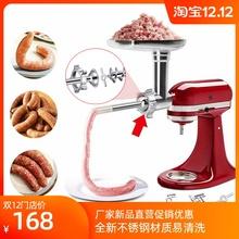 For5aKitchahid厨师机配件绞肉灌肠器凯善怡厨宝和面机灌香肠套件