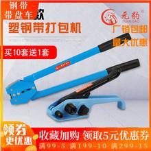 塑钢带5a动拉紧器打ah动塑料打包夹子Ppet塑钢带