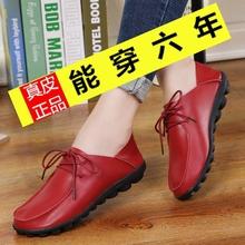 牛皮断5a女鞋懒的鞋ah色软皮鞋软底女士皮鞋豆豆鞋真皮平底鞋