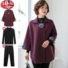 2025a新式中年妈ah中老年女装秋冬上衣套装秋装40岁50短式外套