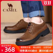 Cam5al/骆驼男ah新式复古休闲鞋时尚工装鞋真皮耐磨户外牛皮鞋