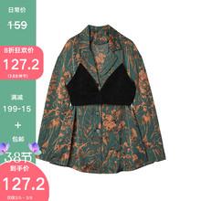 Des5bgner its2021春秋坑条(小)吊带背心+印花缎面衬衫时尚套装女潮