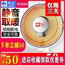 骆驼取5b器家用电暖it电暖气速热(小)太阳电暖炉冬季暖脚
