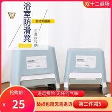 日式(小)5b子家用加厚it凳浴室洗澡凳换鞋方凳宝宝防滑客厅矮凳