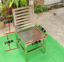 不锈钢5b子不锈钢椅it钢凳子靠背扶手椅子凳子室内外休闲餐椅