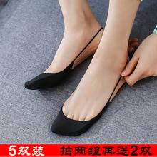 袜子女5b袜高跟鞋吊oy棉袜超浅口夏季薄式前脚掌半截隐形袜