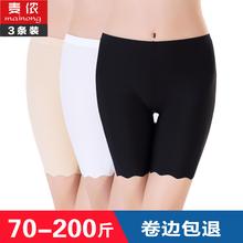 安全裤5i防走光夏冰bi大码200斤三五分不卷边高腰收腹打底裤