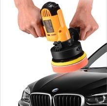 汽车抛5p机打蜡机美pf地板电动220V家用车用调速划痕修复打磨