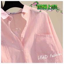 时尚粉5r竖条纹棉麻rl2020春夏新式女装韩范文艺气质休闲上衣