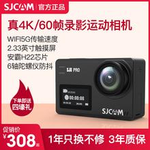SJC5sM SJ4s500X SJ8运动相机4K高清防水vlog摄像头盔行车记