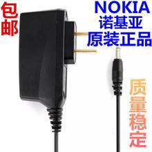 诺基亚充电器大头2626 2650 31205s19320s80 3230 直充