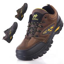 冬季男5t外鞋休闲旅5q滑耐磨工作鞋野外慢跑鞋系带徒步