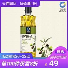 清净园5t榄油韩国进jt植物油纯正压榨油500ml