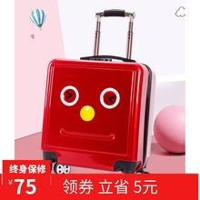 旅行箱5t(小)行李箱1jt便(小)型拉杆箱20寸男(小)号密码登机皮箱宝宝
