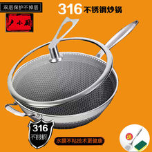 3165t粘锅平底煎jt少油烟无涂层 煤气灶电磁炉通用
