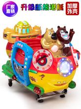 新式25t19超市门jt宝宝室内家用(小)孩电动音乐摇摆机