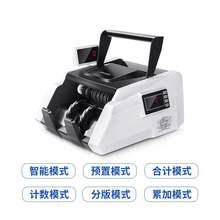 【急速5t货】得力【jt9新款】验钞机(小)型家用C类便携式的