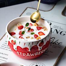 [5tjt]碗单个麦片碗早餐碗草莓碗