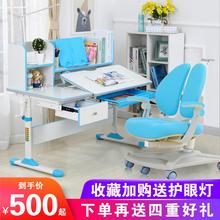 (小)学生5t童学习桌椅jt椅套装书桌书柜组合可升降家用女孩男孩