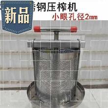 香油压5t机e果蔬橙jt钢压蜜机(小)型家用榨蜜机土蜂蜜黄酒薯粉
