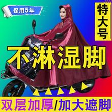亿美雨5t一来雨衣1jt托摩托车双的加大雨披正品单的忆美男女士