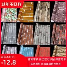 [5uzr]店面砖头墙纸自粘防水防潮