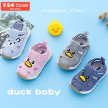 宝宝凉鞋0-1-3岁女婴