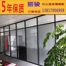 办公室5u镁合金中空zr叶双层钢化玻璃高隔墙扬州定制