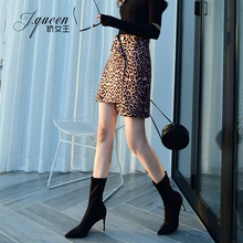 豹纹半5v裙女202vn新式欧美性感高腰一步短裙a字紧身包臀裙子