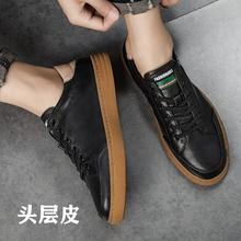 牛皮休5v板鞋真皮头vn夏天白色黑色2021轻便透气防臭牛筋底
