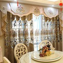 高档镂5v绣花窗帘大vn客厅雪尼尔加厚落地窗简欧式定制窗帘布