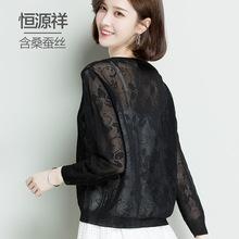 恒源祥冰丝针5v衫女短款镂vn防晒(小)开衫夏季薄款长袖上衣外套