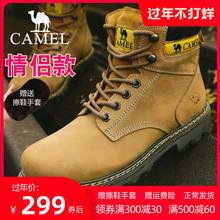 Cam5vl/骆驼男vn20冬季新式男靴真皮工装靴高帮马丁靴潮大头靴男